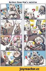 Northern Ocean Hime's expiation by.GOQSŒR.