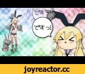 KanColle Shimakaze Ow! Ow! Ow! /【艦これ】 島風 おぅ おぅ おぅ,Gaming,kantai,collection,kantai collection,kancolle,kan colle,艦これ,艦隊これ,かんこれ,艦隊これくしょん,MMD,MAD,ニコニコ,nico,ニコニコ動画,dance,島風,Shimakaze,From: http://www.nicovideo.jp/watch/sm21895373