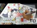 Re: Zero Rem and Ram Manga Speed Drawing. Copic Drawing,Film & Animation,Re: Zero,Re: Zero Rem and Ram,Re: Zero Rem and Ram Manga Speed Drawing,re: zero rem,re: zero ram,re:zero manga,re: zero anime,manga drawing,re: zero manga drawing,re:zero kara,re: zero light novel,re: zero ranobe,re: zero rem