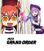 FKTE GRAND ORDER