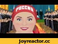 Как Путин насилует Россию,People & Blogs,,