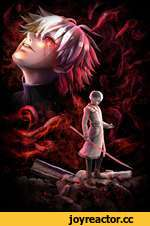 TOKYO GHOUL:re CALL to EXIST - PS4/PC - Eat or be Eaten (Announcement trailer),Gaming,bandai namco Entertainment,bandai namco,namco bandai,namco,videogames,gaming,games,Videogame,jeu video,jeux videos,videospiel,spiele,videogioco,gioco,videojuego,juego,trailer,video,teaser,Tokyo Ghoul,TOKYO
