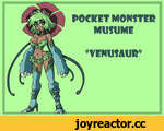 POCKET MONSTER MINOME