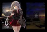 Girls und Panzer FANBOOK Rakujitsu Presented by Emilio Tetsukazu no Ao M m 1k 1Blilfj