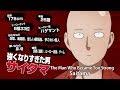 One-Punch Man Season 2 PV1,Film & Animation,One-Punch Man,ONE,Yusuke Murata,SHUEISHA,JAM Project,Chikara Sakurai,Tomohiro Suzuki,Chikashi Kubota,J.C.STAFF,Saitama,Genos,Speed-o'-Sound Sonic,Terrible Tornado,Silverfang,Atomic Samurai,Child Emperor,Metal Knight,King,Zombieman,Drive Knight,Pig