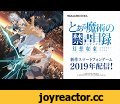 "Shinyaku ToAru Majutsu no Index Imaginary Fest TRAILER HD【Official】2019,Entertainment,anime,manga,nuveo,nuevo,android,2018,toaru majutsu no index,new testament,『とある魔術の禁書目録 幻想収束イマジナリーフェスト』ティザームービー【公式】 Square Enix ha anunciado A Certain Magical Index: Imaginary Fest, un ""juego de rol de superpotencia"