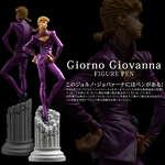 Giorno Giovanna FIGURE PEN (D V b ) V 7 • v a /t T—iC të:^ > ffi £ ! 7^:i7^№(C^-;F^>?4&lN/iUlCD^^>7fci;:&oT^£t'o O