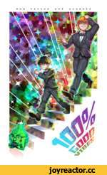 MOB PSYCHO ONE HUNDRED