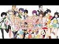 "Monogatari Fes 10th Anniversary Story - PV 2,People & Blogs,,""Monogatari Fes 10th Anniversary Story"" event PV2 and visual; to be held at Makuhari Messe May 11th."