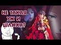 МАЛТИ НЕ ТАКАЯ УЖ И СУ#А? ВОСХОЖДЕНИЕ ГЕРОЯ ЩИТА | СЕКРЕТНЫЕ ТЕОРИИ,Entertainment,восхождение героя щита,аниме,герой щита,tate no yuusha no nariagari,anime,the rising of the shield hero,аниме обзор,восхождение героя щита обзор,наофуми,становление героя щита,манга,герой щита обзор,обзор,shield hero,р