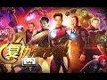 【Gachimuchi】Avengers♂,Film & Animation,mad,bilibili,avengers,哲学,复仇者联盟,兄贵,мстители,война бесконечности,gachi,gachimuchi,av23272070,哔哩哔哩,【哲学】复仇者联盟♂ Original link: http://www.bilibili.com/video/av23272070