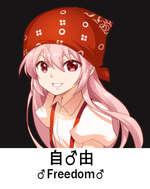 о êdÉ â Freedoms