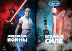 В КИНОТЕАТРАХ С 19 ДЕКАБРЯ ©&™ Lucasfilm Ltd. Onal-Bí