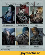 fan ri of! give me Six characters Lady Maria Jill Valentine Snake Sebastián Dante #SixFanaris