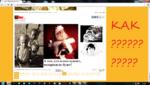 «- -з> х л О joyreactor.cc/tag/geek/41 01:12:43; 29 Oct 2012 код для блога и Форума ссылка скрыть СJ 2 geek песочница немного расизма не повредит ■ У А 'М.' А тем, кто плохо кушает, подарков не будет! Рейтинг: \ \ КАК ?????? ?????